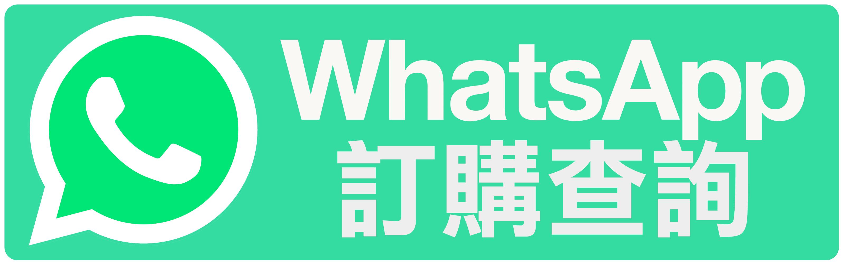 whasapp-jpg2.jpg (380 KB)